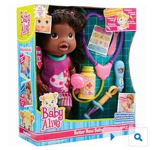 Walmart Toy Book 2014 Toy Deals And Sales With Coupons