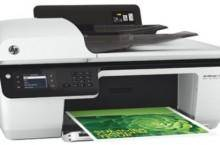 HP Officejet All In One Printer