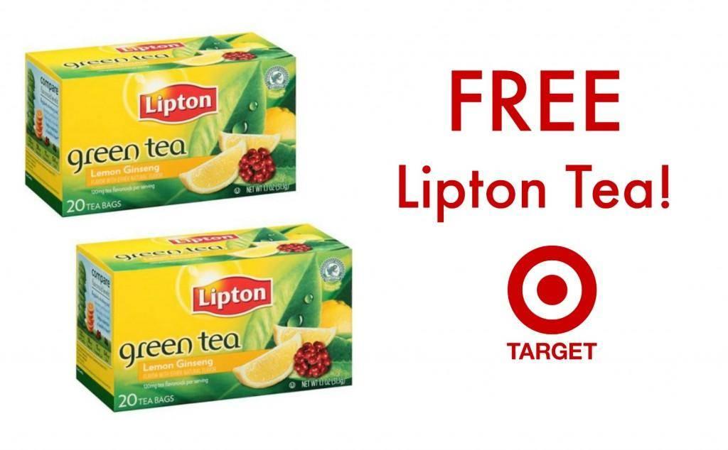 English tea coupon code