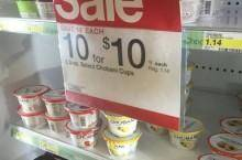 Chobani Yogurt Coupons