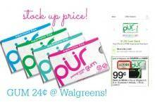 pur gum coupons