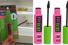 Maybelline Mascara Coupons1