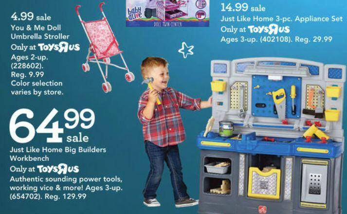 Toys R Us Black Friday Ad 2018 Deals Store Hours Amp Ad Scans